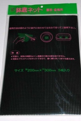 Bonsa-en-1-feuille-de-protection-pour-rempotage-x-300-mm-x-200-mm-0