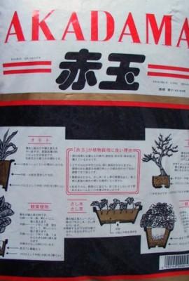 Minoru-Bonsai-Akadama-Double-Line-Brand-15-mm-13-l-Hard-Quality-0