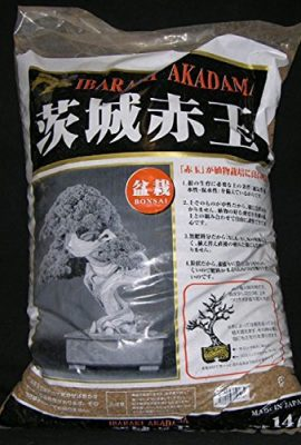 Akadama-Ibaraky-Lt-14-gros-grain-moyen-12-mm-Japan-Bonsai-plantes-0